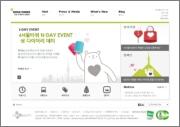 Example of a Korean website as PDF